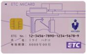 MIカード(エムアイカード)ETCカード