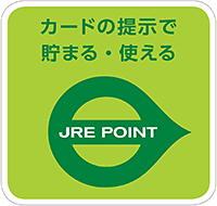 JRE POINTマーク