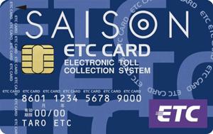 MileagePlusセゾンカードのETCカード