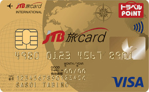 JTB旅カードVisaゴールド
