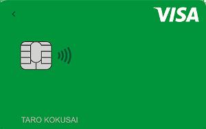 Visa LINE Payクレジットカード(LINEカード)